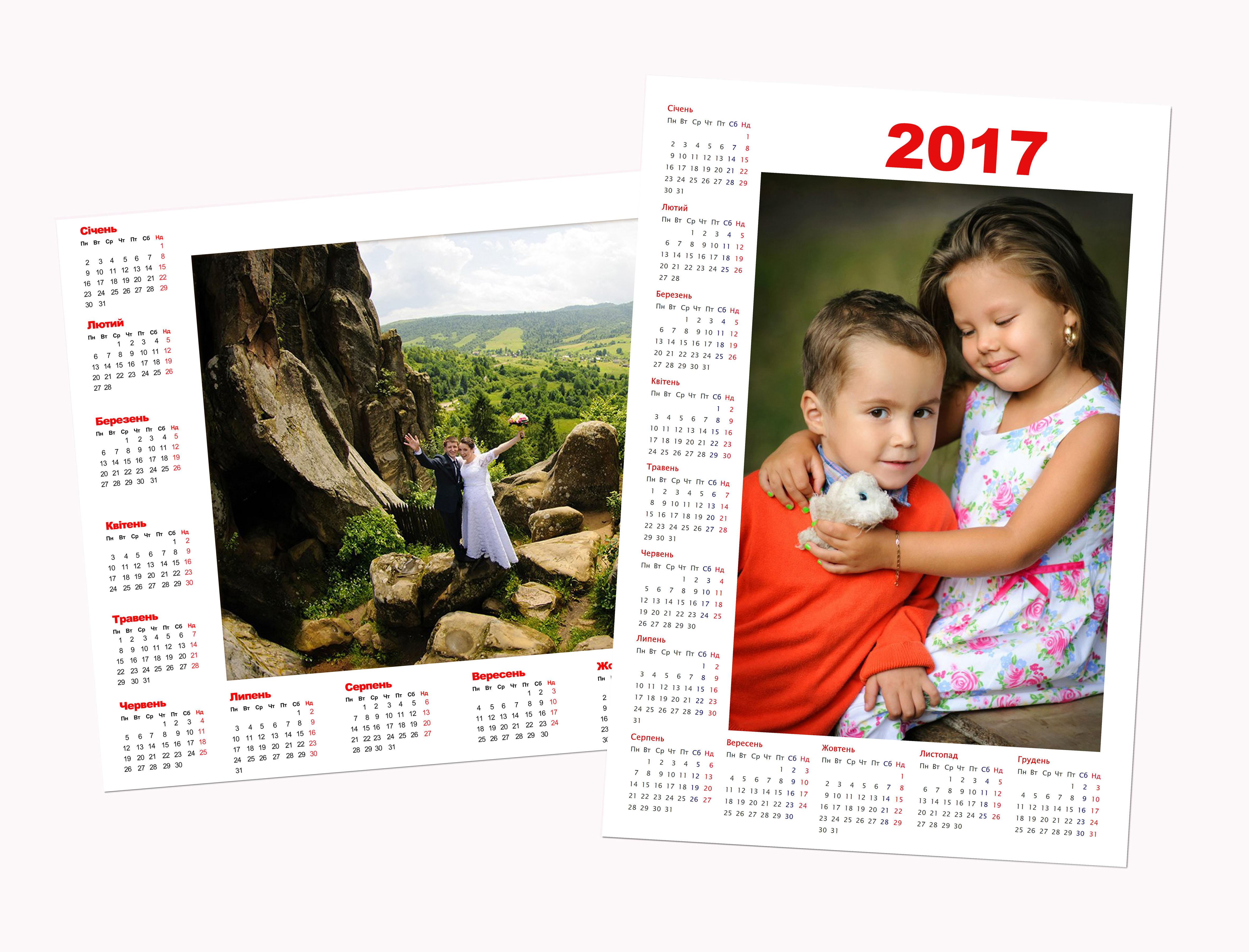 календарі з фото (2)+