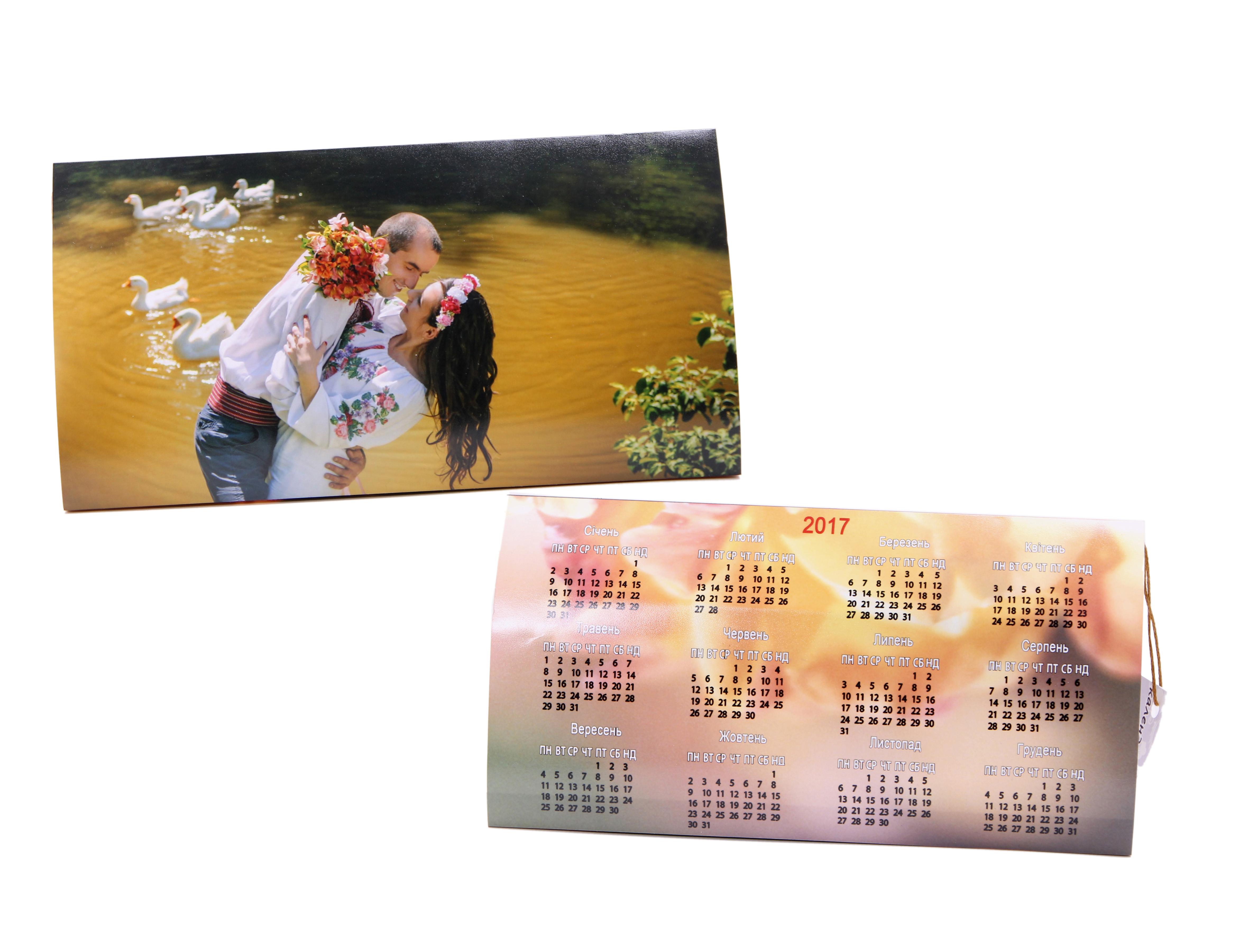 календарі з фото (4)+