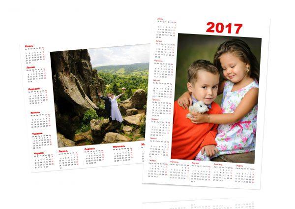 Календар 30х40см